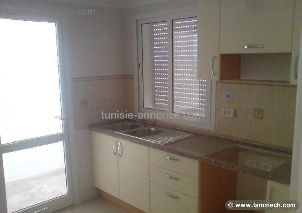 location appartement s+2 bardo